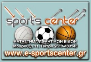 e-sportscenter_new